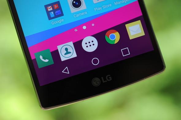 LG G4 Home Screen Buttons