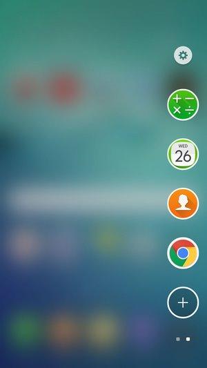 App Edge