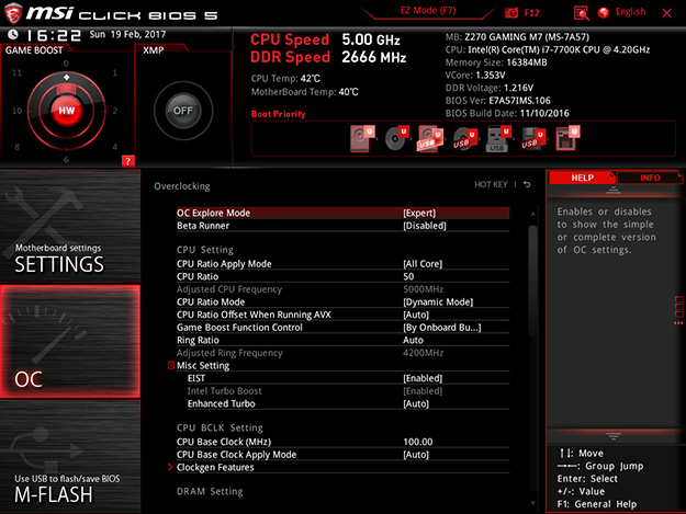 Maingear Vybe BIOS