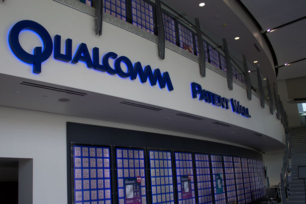 Qualcomm Headquarters Patent Wall