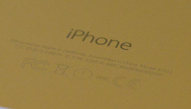 iphonelabels