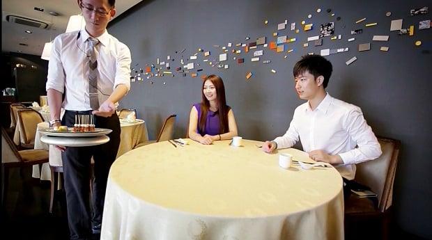 Infinium serve waiter