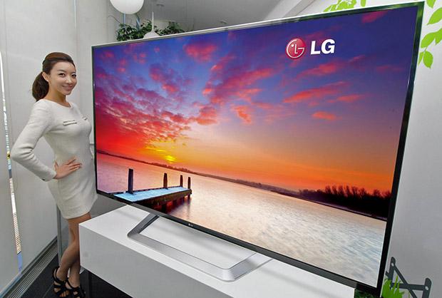 LG UHD TV - 8K
