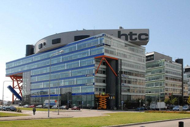 HTC Building