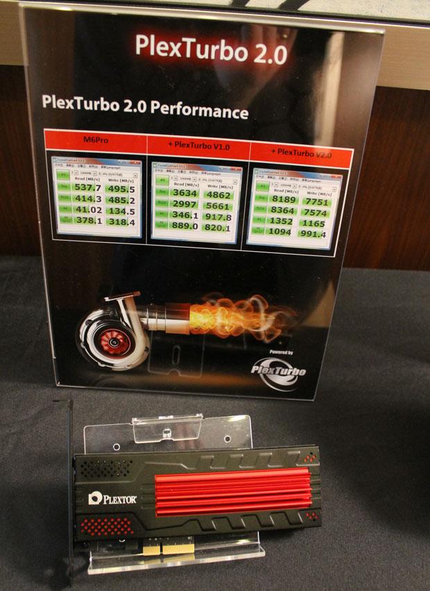 PlexTurbo 2.0 software improves the performance of the Plextor M6e Black Edition.