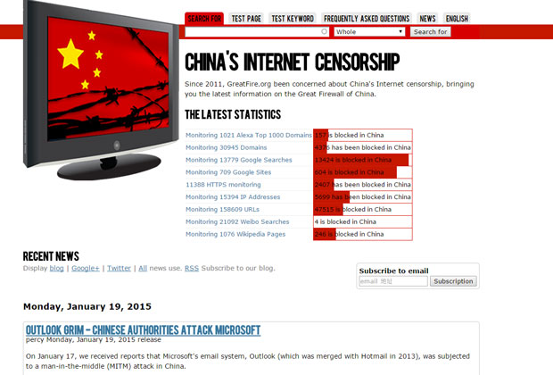 North Korea isn't the only country accused of hacking to control content on the Internet.