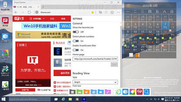 Microsoft Windows 10 Build 10009 - Spartan Web Browser