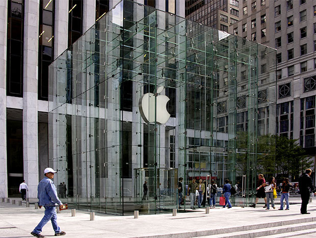 Apple Stores aren't the only buildings to benefit from Apple's sense of design: its data centers are getting environmentally friendly.