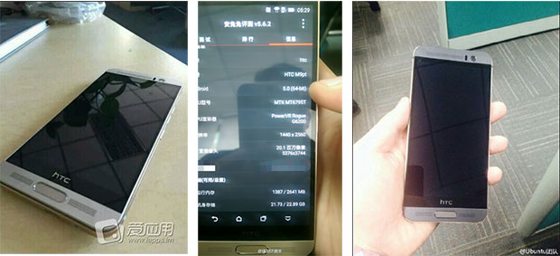 HTC One M9 Plus Leaked