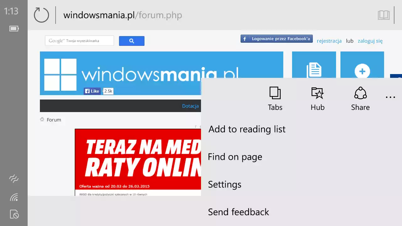 Leaked Screenshots Detail Microsoft Spartan Web Browser For Windows 10 Smartphones