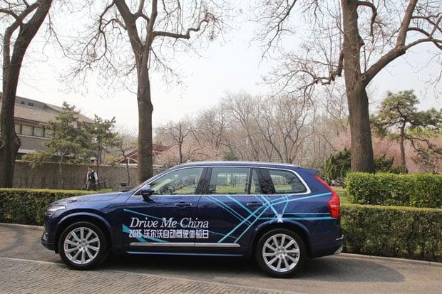 Volvo is testing autonomous cars.