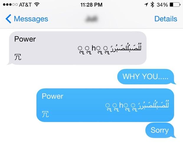 iphonetextdebacle