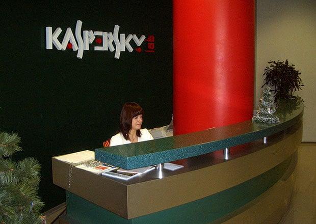 Kaspersky Entrance