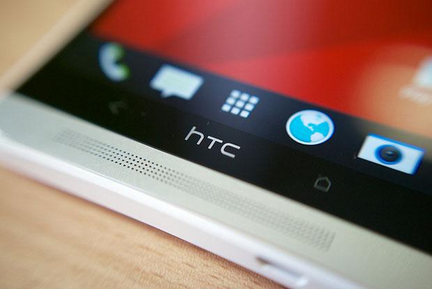 HTC Max