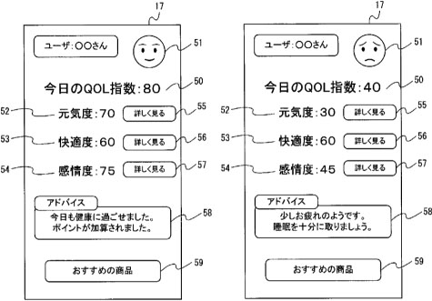 Nintendo QOL Projector Patent Example
