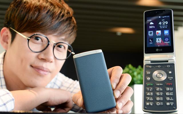 LG Gentle Smartphone