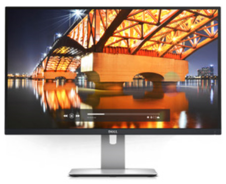 Best Deal Yet On Dell U2715H 2560x1440 UltraSharp Monitor