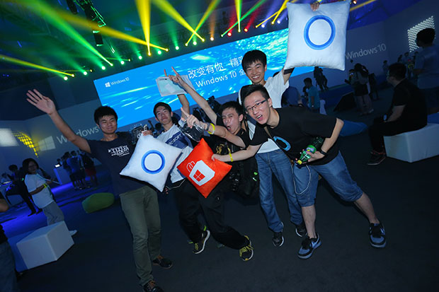 Windows 10 Launch Event Beijing