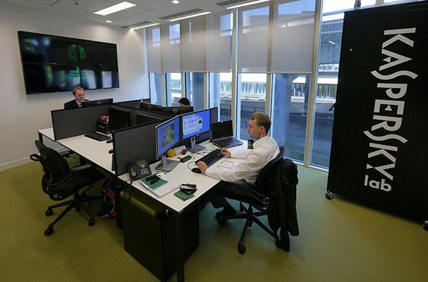 Kaspersky Research Lab