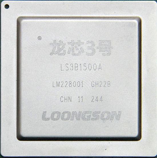 Loongson Processor