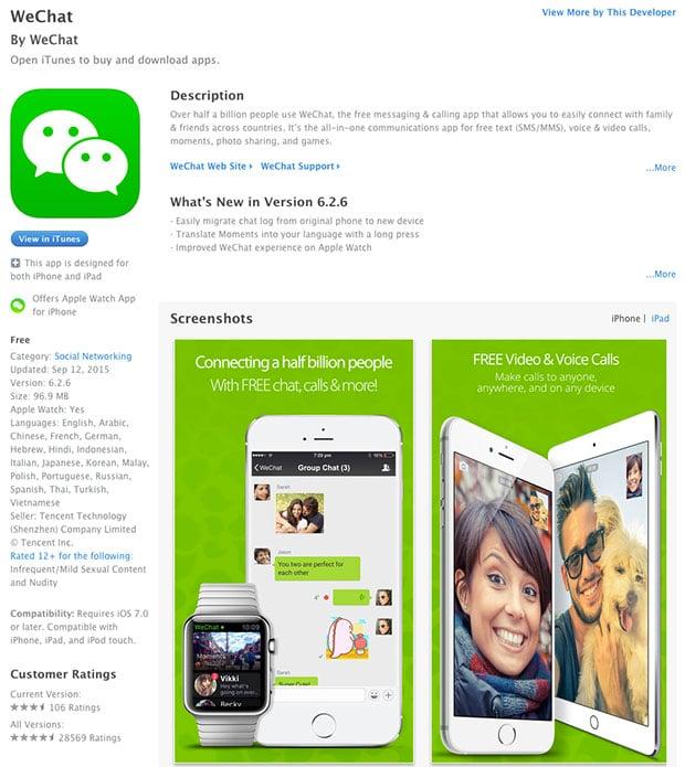 WeChat XcodeGhost Malware