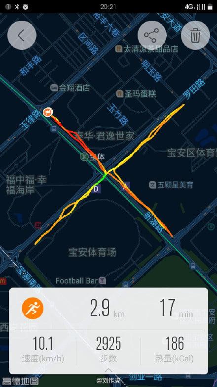 OnePlus X Screenshot