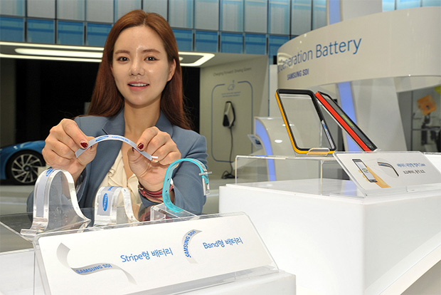 Samsung Stripe
