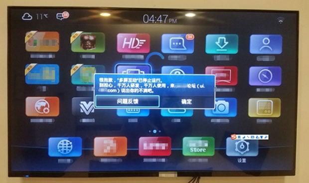 libupnp smart tv