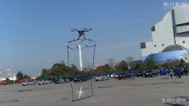 skynet drone banner