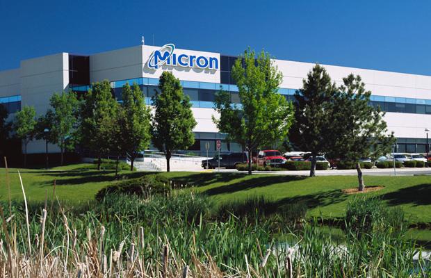 Micron Headquarters