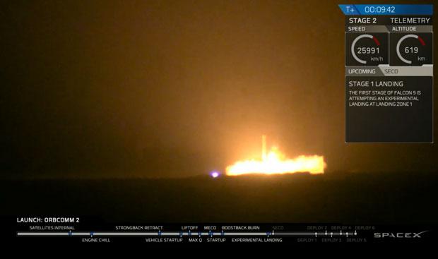 space falcon 9 landing pad 2