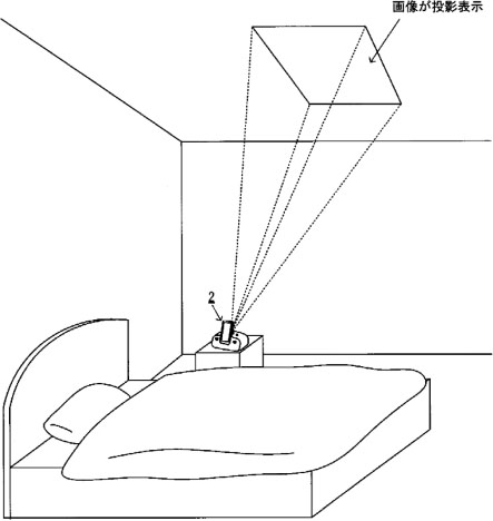 Nintendo Projector Patent 01