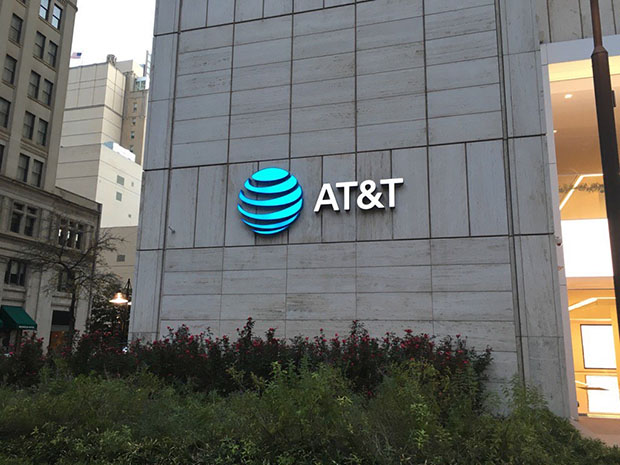 AT&T Headquarters in Dallas, Texas