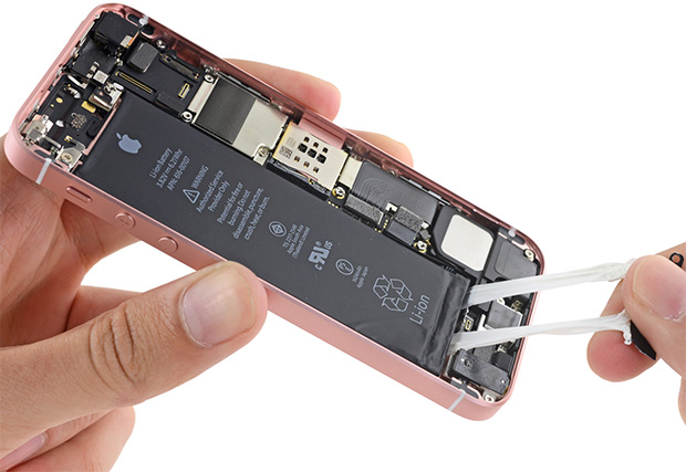 Apple iPhone SE Battery