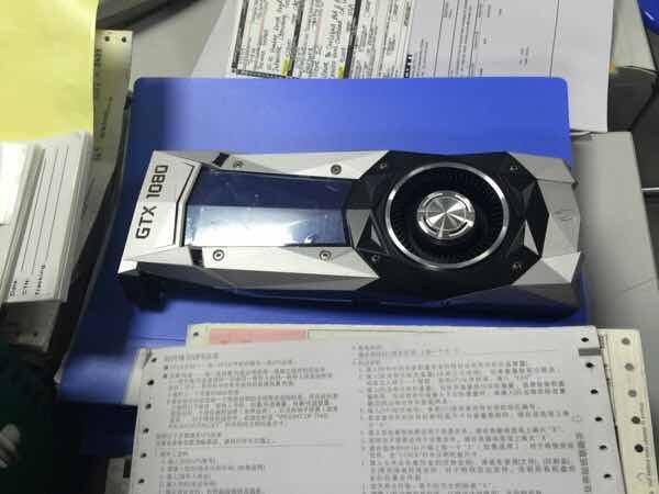 NVIDIA GeForce GTX 1080 Leak