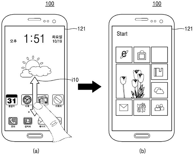 Samsung Patent Drawing