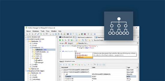 database bundle