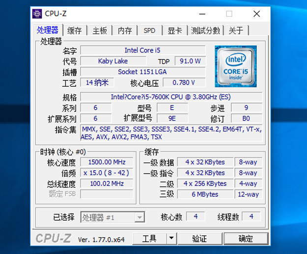 core i7 7600K CPU Z
