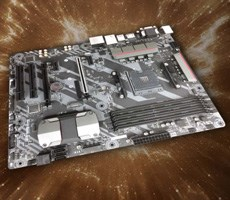 PC Motherboard And Chipset Reviews And News | HotHardware