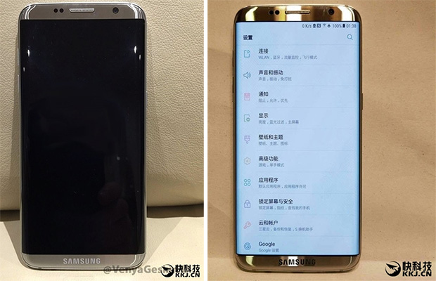 Leaked Galaxy S8