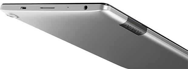 Lenovo Tab3 8 Plus Silver