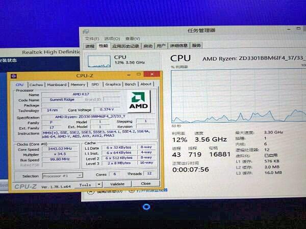 AMD Ryzen 5 1600X CPU-Z