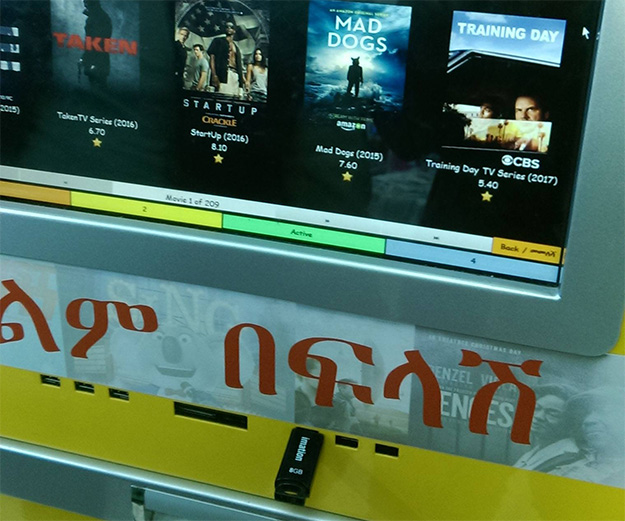 Redbox-Like Kiosk Pumps Out Pirated Movies If You Dare Stick