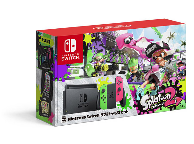 splatoon 2 console