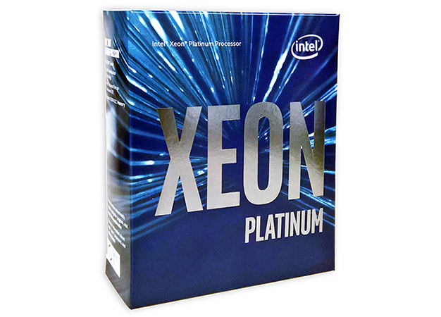 xeon platinum box