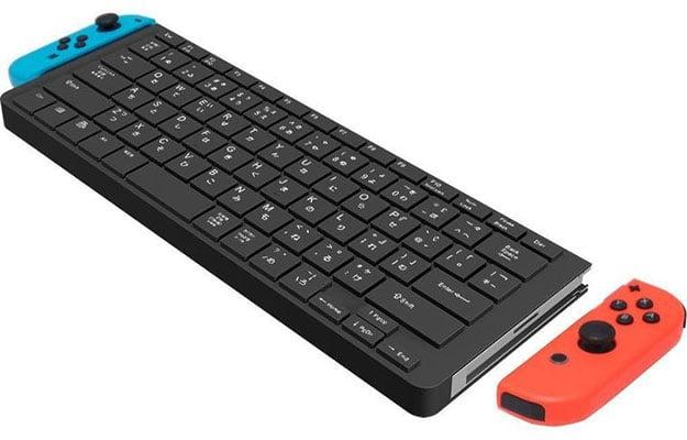 nintendo switch cyber gadget keyboard 1