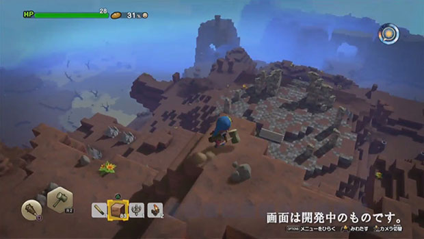 Dragon Quest Builders 2 01