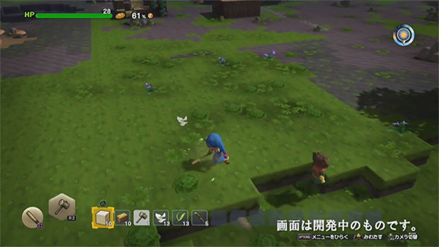 Dragon Quest Builders 2 02
