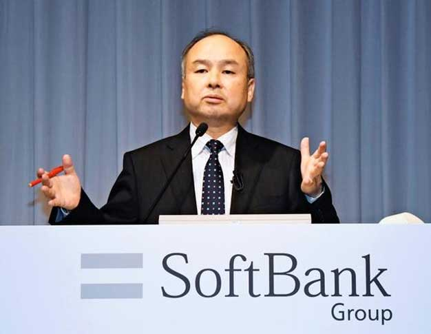 SoftBank plans $18 billion IPO of mobile phone unit: Nikkei