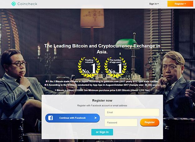 Coincheck Site
